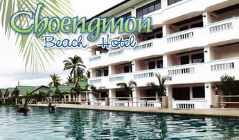Choengmon hotel salt water chlorine free pool